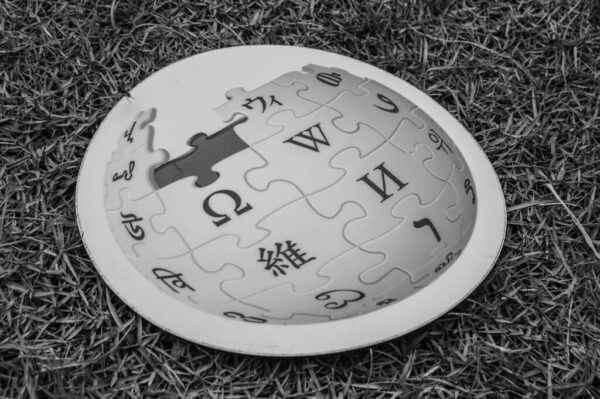 alfombrilla de ratón wikipedia